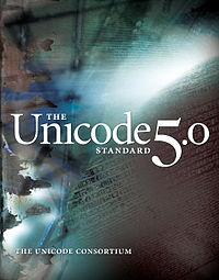 یونی کد (unicode)