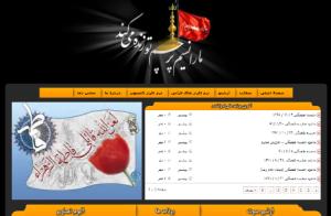 طراحی وبسایت مداح اهل بیت حاج محمد مسگری