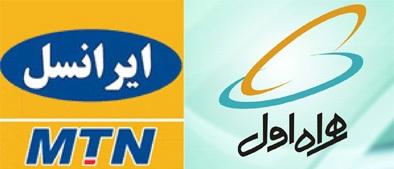 خرید و شارژ اینترنتی شارژ ایرانسل، همراه اول