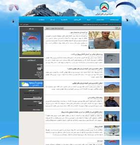 وبسایت هیئت انجمن های ورزش کاشان