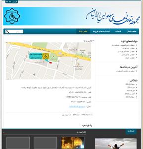 طراحی وبسایت تعاونی معلولین ایرانیان