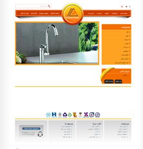 طراحی وبسایت کاشان فیتینگ (پاکروان)
