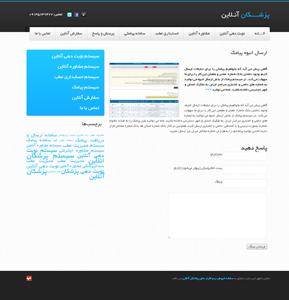 طراحی وبسایت پزشکان آنلاین