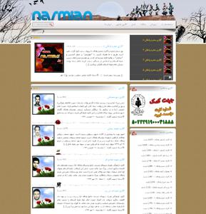 کانون فرهنگی هنری شهدای وادقان