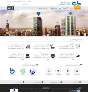 طراحی سایت شرکت ارتباط برتر