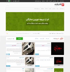 وبسایت زیگزاگ