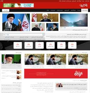 سایت خبری رادیوکاشان