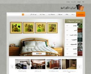 طراحی وبسایت ایران دکوراتیو
