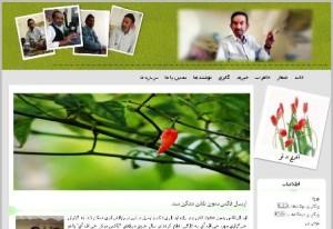وبسایت شخصی حاج حبیب الله خادم
