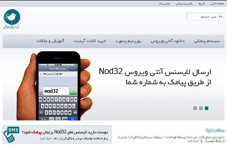 سایت فروش لایسنس و آپدیت نود۳۲