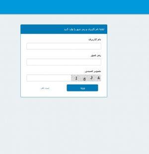 طراحی سایت آزمون ساز پویش
